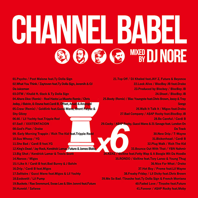 DJ NORE / CHANNEL BABEL6
